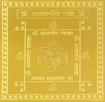 Picture of ARKAM Akarshan Yantra - Gold Plated Copper (For attracting the desired one) - (6 x 6 inches, Golden)