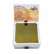 Picture of ARKAM Mahalakshmi Yantra - Gold Plated Copper (For attainment of wealth) - (6 x 6 inches, Gold)