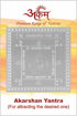 Picture of ARKAM Akarshan Yantra with lamination - Silver Plated Copper (For attracting the desired one) - (2 x 2 inches, Silver)