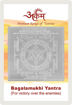 Picture of ARKAM Bagalamukhi Yantra with lamination - Silver Plated Copper (For victory over enemies and in court cases) - (2 x 2 inches, Silver)