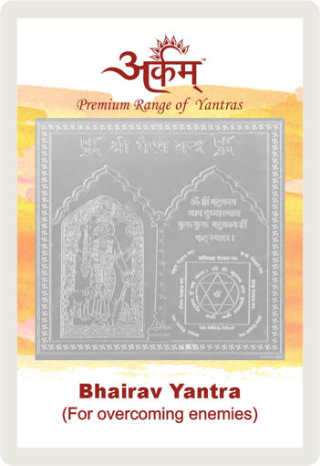 Picture of ARKAM Bhairav Yantra with lamination - Silver Plated Copper (For overcoming enemies) - (2 x 2 inches, Silver)
