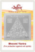 Picture of ARKAM Bhoomi Yantra with lamination - Silver Plated Copper (For protection against evil spirits) - (2 x 2 inches, Silver)