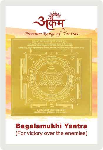 Picture of ARKAM Bagalamukhi Yantra with lamination - Gold Plated Copper (For victory over enemies and in court cases) - (2 x 2 inches, Golden)