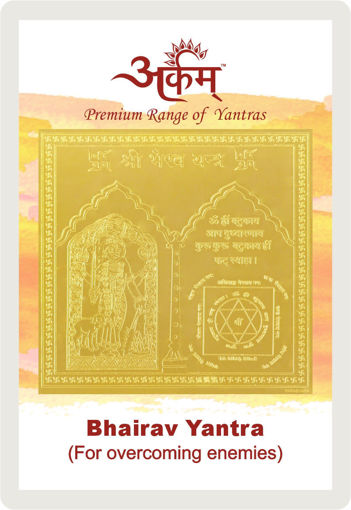 Picture of ARKAM Bhairav Yantra with lamination - Gold Plated Copper (For overcoming enemies) - (2 x 2 inches, Golden)