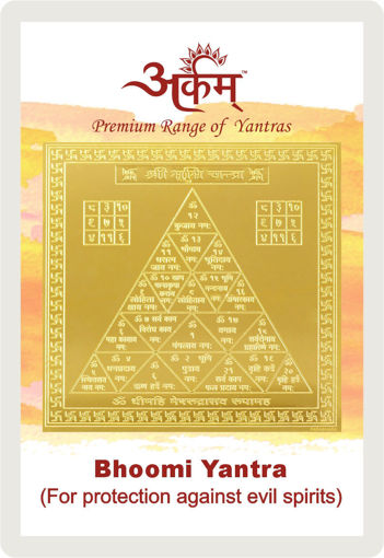 Picture of ARKAM Bhoomi Yantra with lamination - Gold Plated Copper (For protection against evil spirits) - (2 x 2 inches, Golden)
