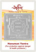 Picture of ARKAM Hanuman Yantra with lamination - Silver Plated Copper (For protection against danger and health problems) - (2 x 2 inches, Silver)