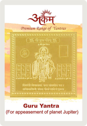 Picture of ARKAM Guru Yantra with lamination - Gold Plated Copper (For appeasement of planet Jupiter) - (2 x 2 inches, Golden)