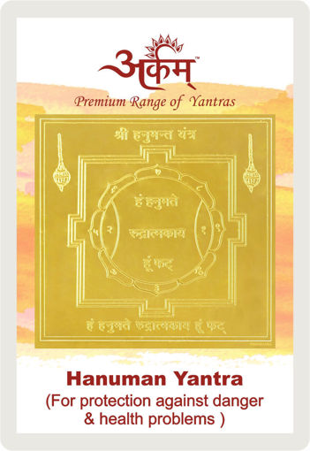 Picture of ARKAM Hanuman Yantra with lamination - Gold Plated Copper (For protection against danger and health problems) - (2 x 2 inches, Golden)