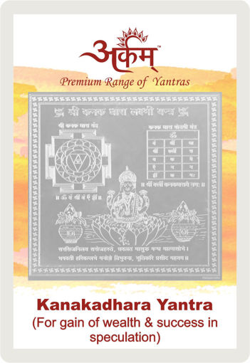 Picture of ARKAM Kanakadhara  Yantra with lamination - Silver Plated Copper (For gain of wealth and success in speculation) - (2 x 2 inches, Silver)