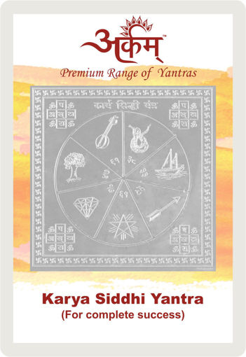 Picture of ARKAM Karya Siddhi Yantra with lamination - Silver Plated Copper (For complete success) - (2 x 2 inches, Silver)