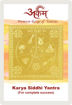 Picture of ARKAM Karya Siddhi Yantra with lamination - Gold Plated Copper (For complete success) - (2 x 2 inches, Golden)