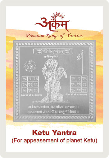 Picture of ARKAM Ketu Yantra with lamination - Silver Plated Copper (For appeasement of planet Ketu) - (2 x 2 inches, Silver)