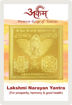Picture of ARKAM Laxmi Narayan Yantra with lamination - Gold Plated Copper (For prosperity, harmony and good health) - (2 x 2 inches, Golden)