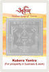 Picture of ARKAM Kubera Yantra with lamination - Silver Plated Copper (For prosperity in business and work) - (2 x 2 inches, Silver)