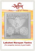 Picture of ARKAM Laxmi Narayan Yantra with lamination - Silver Plated Copper (For prosperity, harmony and good health) - (2 x 2 inches, Silver)