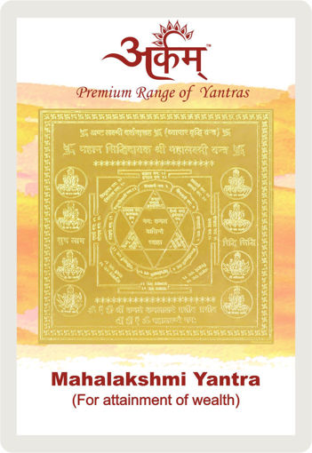 Picture of ARKAM Mahalakshmi Yantra with lamination - Gold Plated Copper (For attainment of wealth) - (2 x 2 inches, Golden)