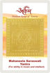 Picture of ARKAM Mahaneela Saraswati Yantra with lamination - Gold Plated Copper (For ability in music and intellect) - (2 x 2 inches, Golden)