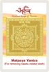 Picture of ARKAM Matasya Yantra with lamination - Gold Plated Copper (For removing vaastu related doshas) - (2 x 2 inches, Golden)