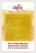 Picture of ARKAM Para Vidya Bhedan Sudarshan Yantra with lamination - Gold Plated Copper (For overall protection) - (2 x 2 inches, Golden)