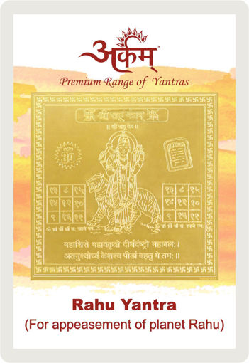 Picture of ARKAM Rahu Yantra with lamination - Gold Plated Copper (For appeasement of planet Rahu) - (2 x 2 inches, Golden)