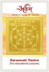 Picture of ARKAM Saraswati Yantra with lamination - Gold Plated Copper (For educational prowess) - (2 x 2 inches, Golden)