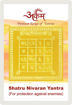 Picture of ARKAM Shatru Nivaran Yantra with lamination - Gold Plated Copper (For protection against enemies) - (2 x 2 inches, Golden)