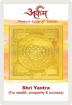 Picture of ARKAM Shri Yantra with lamination - Gold Plated Copper  (For success) - (2 x 2 inches, Golden)