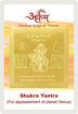 Picture of ARKAM Shukra Yantra with lamination - Gold Plated Copper (For appeasement of planet Venus) - (2 x 2 inches, Golden)