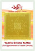 Picture of ARKAM Vaastu Devata Yantra with lamination - Gold Plated Copper (For appeasement of Vaastu Devta) - (2 x 2 inches, Golden)