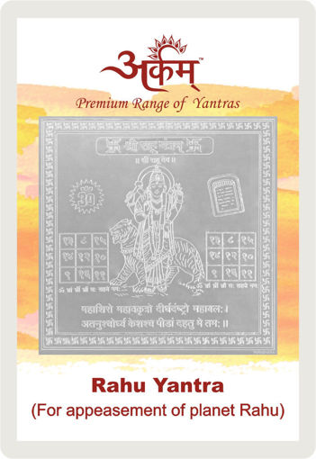 Picture of ARKAM Rahu Yantra with lamination - Silver Plated Copper (For appeasement of planet Rahu) - (2 x 2 inches, Silver)