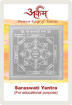 Picture of ARKAM Saraswati Yantra with lamination - Silver Plated Copper (For educational prowess) - (2 x 2 inches, Silver)