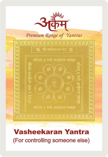 Picture of ARKAM Vasheekaran Yantra with lamination - Gold Plated Copper (For controlling someone else) - (2 x 2 inches, Golden)