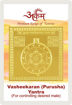 Picture of ARKAM Vasheekaran (Purusha) Yantra with lamination - Gold Plated Copper (For controlling desired male) - (2 x 2 inches, Golden)