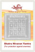 Picture of ARKAM Shatru Nivaran Yantra with lamination - Silver Plated Copper (For protection against enemies) - (2 x 2 inches, Silver)