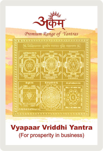 Picture of ARKAM Vyapaar Vriddhi Yantra with lamination - Gold Plated Copper (for Prosperity in Business) - (2 x 2 inches, Golden)