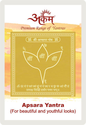 Picture of ARKAM Apsara Yantra with lamination - Gold Plated Copper (For beautiful and youthful looks) - (2 x 2 inches, Golden)