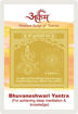 Picture of ARKAM Bhuvaneshwari Yantra with lamination - Gold Plated Copper (For achieving deep meditation and knowledge) - (2 x 2 inches, Golden)