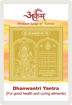 Picture of ARKAM Dhanwantari Yantra with lamination - Gold Plated Copper (For good health and curing ailments) - (2 x 2 inches, Golden)