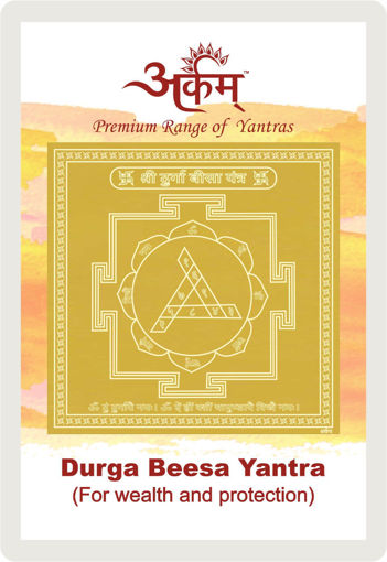 Picture of ARKAM Durga Beesa Yantra with lamination - Gold Plated Copper (for Wealth and Protection) - (2 x 2 inches, Golden)