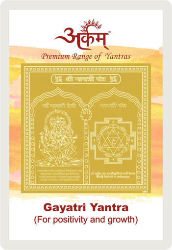 Picture of ARKAM Gayatri Yantra with lamination - Gold Plated Copper (for Positivity and Growth) - (2 x 2 inches, Golden)