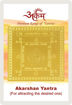 Picture of ARKAM Akarshan Yantra with lamination - Gold Plated Copper (For attracting the desired one) - (2 x 2 inches, Golden)