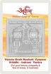 Picture of ARKAM Vaastu Dosha Nashak Vyapaar Vriddhi Indrani Yantra with lamination - Silver Plated Copper (For good fortune, prosperity and flow of money in business) - (2 x 2 inches, Silver)