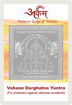 Picture of ARKAM Vahaan Durghatna Yantra with lamination - Silver Plated Copper (For protection against vehicular accidents) - (2 x 2 inches, Silver)