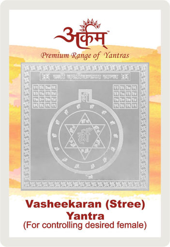 Picture of ARKAM Vasheekaran (Stree) Yantra with lamination - Silver Plated Copper (For controlling desired female) - (2 x 2 inches, Silver)