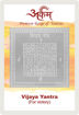 Picture of ARKAM Vijaya Yantra with lamination - Silver Plated Copper (For Victory) - (2 x 2 inches, Silver)