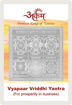 Picture of ARKAM Vyapaar Vriddhi Yantra with lamination - Silver Plated Copper (for Prosperity in Business) - (2 x 2 inches, Silver)