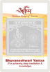 Picture of ARKAM Bhuvaneshwari Yantra with lamination - Silver Plated Copper (For achieving deep meditation and knowledge) - (2 x 2 inches, Silver)