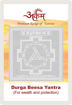 Picture of ARKAM Durga Beesa Yantra with lamination - Silver Plated Copper (for Wealth and Protection) - (2 x 2 inches, Silver)