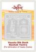 Picture of ARKAM Vaastu Dik Dosh Nashak Yantra with lamination - Silver Plated Copper (Eliminates vaastu dosha and brings prosperity) - (2 x 2 inches, Silver)