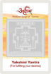 Picture of ARKAM Yakshini Yantra with lamination - Silver Plated Copper (For fulfilling your desires) - (2 x 2 inches, Silver)